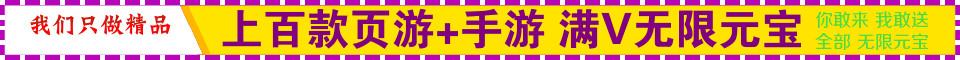安卓手游-2019年度火爆的变态/公益/SF/手游_武动乾坤丨SF_公益服_BT版武动乾坤高返利高人气免费/sf/折扣/手游_武动(1)